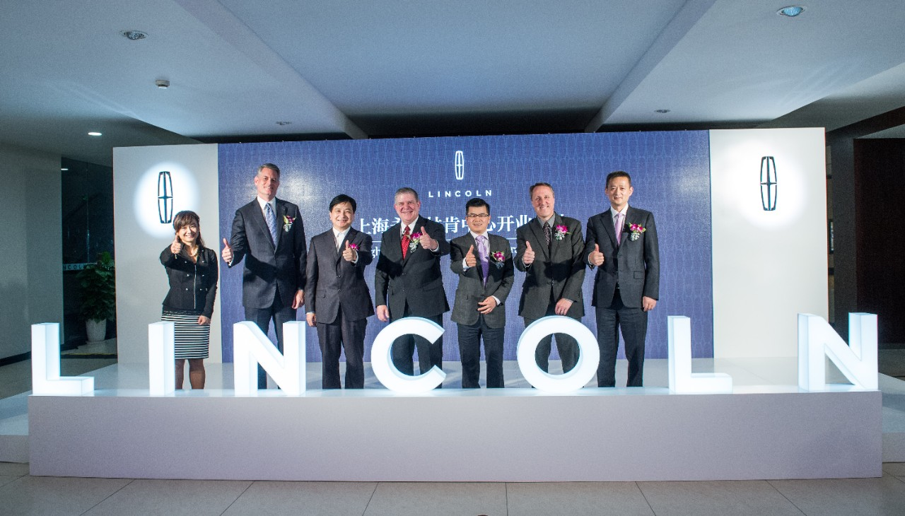 Shanghai-Yongda-Lincoln-Store-Opening-Ceremony (2)