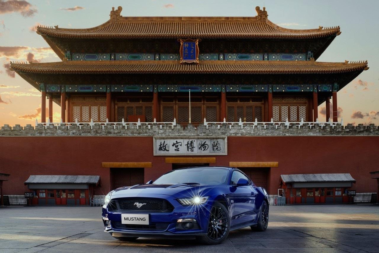 Mustang-China