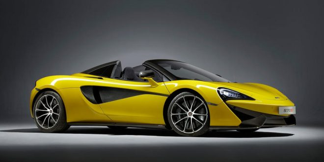 McLaren revela el 570S Spider antes de su debut en Goodwood