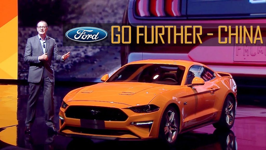 Ford admite que China domina en desarrollo de autos eléctricos