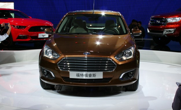 ford-china-2